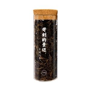 景迈古树红茶